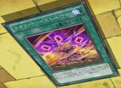 ChaosTempestDraw-JP-Anime-ZX