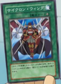 CycloneWing-JP-Anime-GX