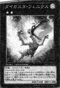 DaigustoPhoenix-JP-Manga-DZ