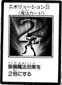 DoubleEvolution-JP-Manga-R