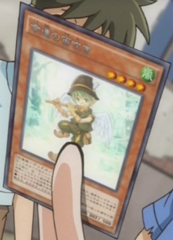 File:LuckyPiedPiper-JP-Anime-AV.png