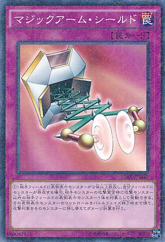 File:MagicalArmShield-15AX-JP-MLR.png
