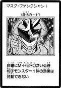 MaskFunction1-JP-Manga-GX