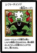 Shift-JP-Manga-DM-color
