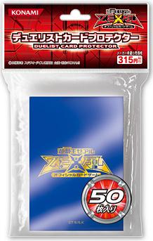 File:Sleeve-Logo-Blue-ZX-JP.jpg