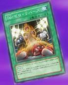 SpeedSpellZeroReverse-JP-Anime-5D