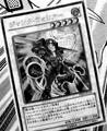 JunkWarrior-JP-Manga-DZ.png