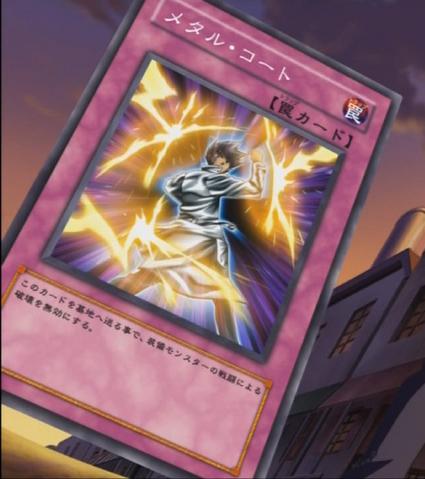 File:MetalCoat-JP-Anime-5D.png