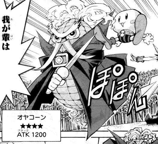File:PapaCorn-JP-Manga-ZX-NC.png