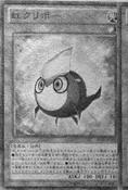 RainbowKuriboh-JP-Manga-DZ
