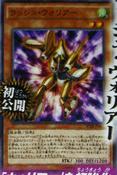 RushWarrior-SD28-JP-OP
