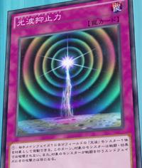 CipherDeterrent-JP-Anime-AV
