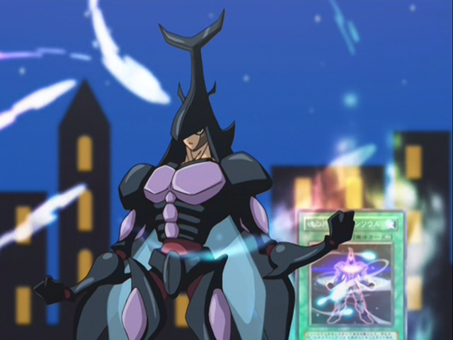 File:CommonSoul-JP-Anime-GX-NC.png