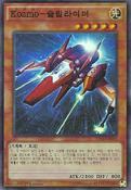 KozmoSliprider-EP16-KR-SR-1E