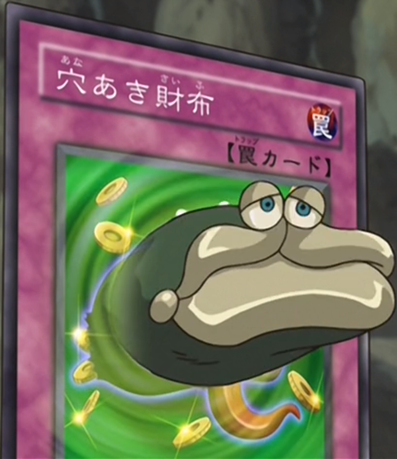 File:PursewithaHole-JP-Anime-GX-NC.png