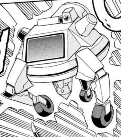 File:SignVehicle-EN-Manga-5D-NC.png