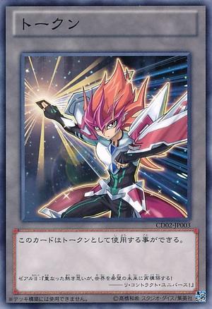 Token-CD02-JP-C-ZEXALII