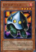 UFOTurtle-YSD3-JP-C