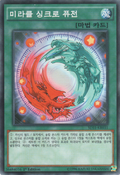 MiracleSynchroFusion-SD31-KR-C-1E