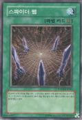 SpiderWeb-SOVR-KR-C-UE
