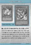 StrategyCard9-DP04-KR