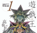Yu-Gi-Oh! bunkoban volume listing