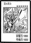 FlameSwordsman-JP-Manga-DM