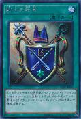 KnightsTitle-15AX-JP-ScR