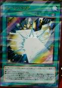 LightWingShield-20AP-JP-OP