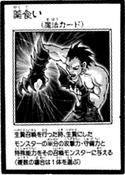 MedicineEater-JP-Manga-R