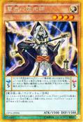 WisdomEyeMagician-GP16-JP-GScR