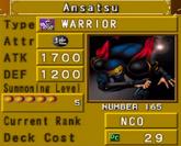Ansatsu-DOR-EN-VG