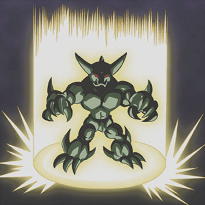 File:ChaosShield-OW.png