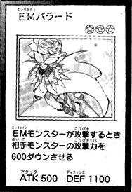 File:EnterMateBallad-JP-Manga-AV.png