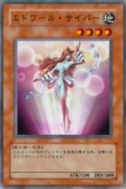 File:EtoileCyber-JP-Anime-GX-AA.png