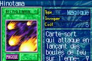Hinotama-ROD-FR-VG