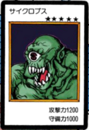 HitotsumeGiant-JP-Manga-DM-color