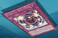 NinjitsuArtofMosquitoRepellent-JP-Anime-ZX