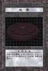 ExplodingDiscB1-DDM-JP