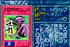 File:FakeTrap-GB8-JP-VG.png
