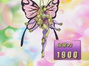 InsectPrincess-JP-Anime-GX-NC