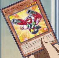 PerformapalPyrobster-JP-Anime-AV