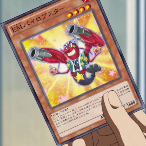 File:PerformapalPyrobster-JP-Anime-AV.png