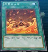 PunishingFire-JP-Anime-ZX