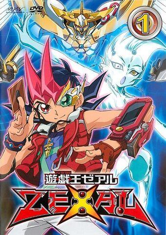 File:ZEXAL DVD 1.jpg
