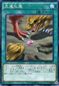 BigEvolutionPill-SR04-JP-C
