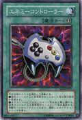 EnemyController-SD14-JP-C
