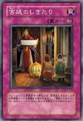 ImperialCustom-JP-Anime-5D-2