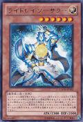 LightraySorcerer-GAOV-JP-R