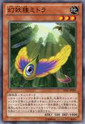 MysticMacrocarpaSeed-LVAL-JP-OP